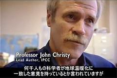 Professor John Christy