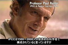Professor Paul Reiter