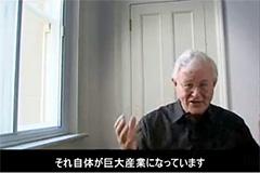 Professor Philip Stott