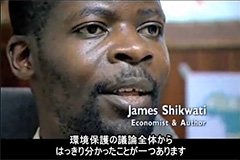 James Shikwati