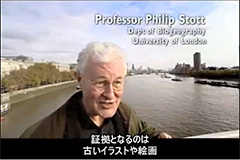 Professor Philip Stott