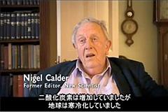 Nigel Calder