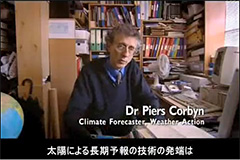 Dr Piers Corbyn