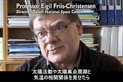 Professor Eigil Friis Christensen