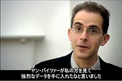 Professor Nir Shaviv