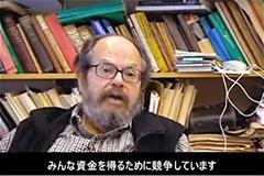 Professor Richard Lindzen
