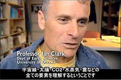Professor Ian Clark